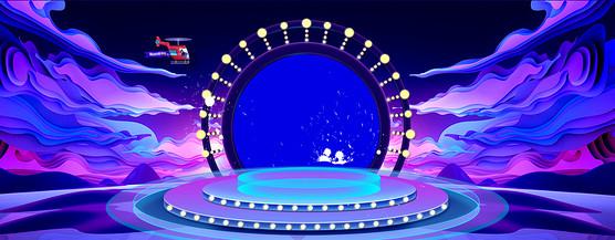 双11狂欢节舞台蓝色背景