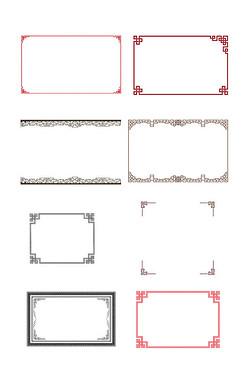 中国风古典花纹边框合集