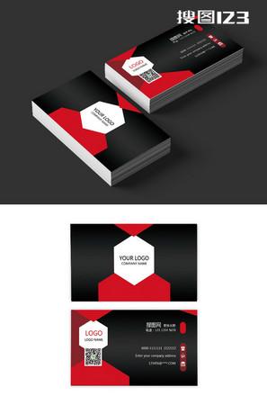黑红色块六边形拼接创意名片