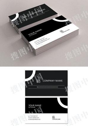 簡潔黑白商務名片設計模板