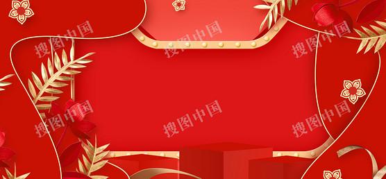 双11双12卡通天猫红色剪纸背景
