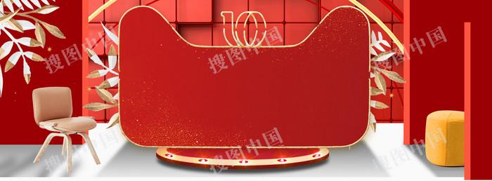 天猫双11双十二十周年红色喜庆背景