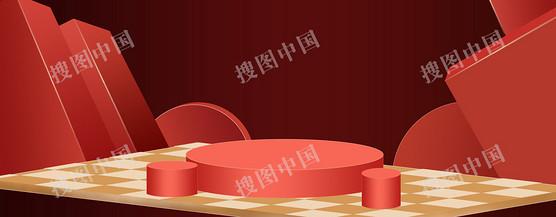 双11双12促销季立体红色背景