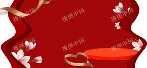 双十一双十二大红色背景海报