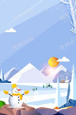 冬天冬季節氣大雪背景