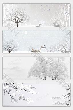 雪松文藝小清新古典灰色banner