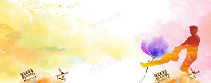 感恩父亲节文艺人物剪影云彩黄色背景