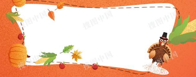 感恩节火鸡卡通几何橙色banner