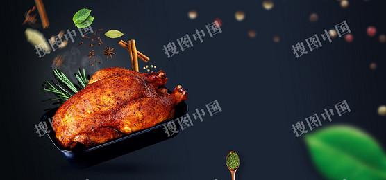 感恩节烤鸡简约黑色背景