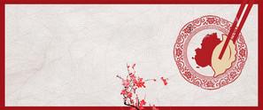 吃饺子手绘几何灰色banner