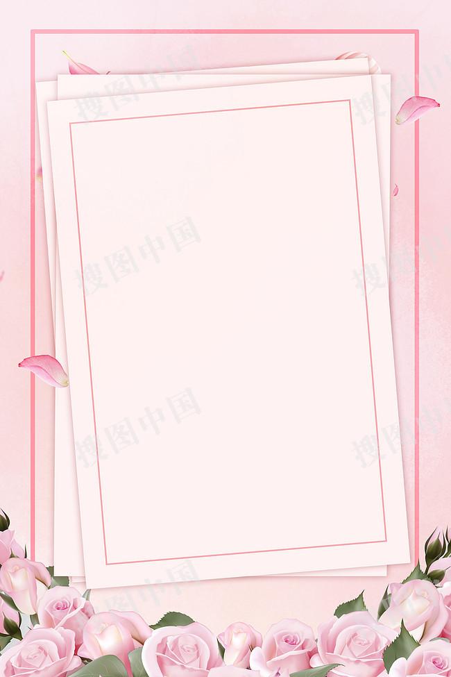 情人节小清新粉色玫瑰花朵花瓣感恩节背景