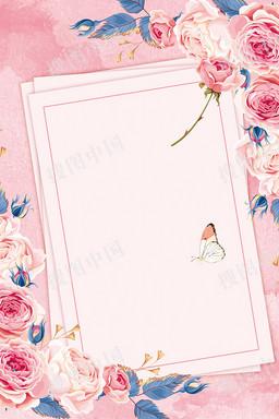 浪漫鲜花坊感恩节宣传促销海报背景