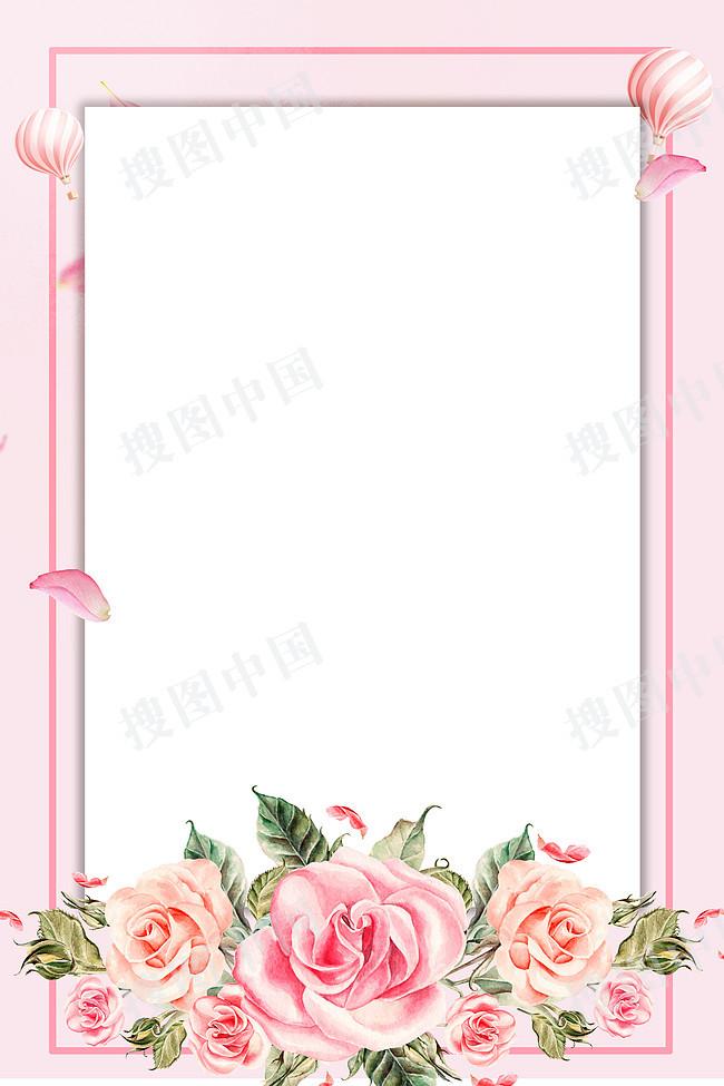 小清新粉色玫瑰花朵花瓣感恩节背景