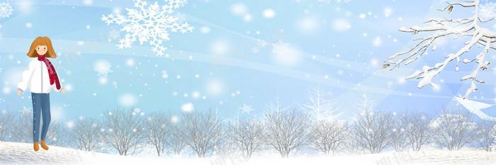 藍色大氣立冬背景模板