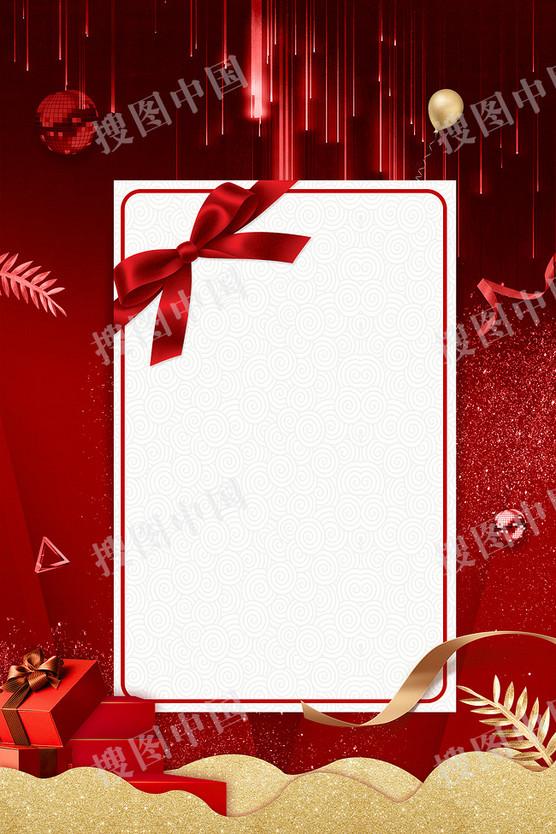 红色感恩节促销活动海报背景
