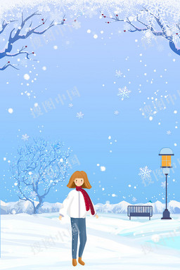 立冬女孩卡通蓝色海报背景