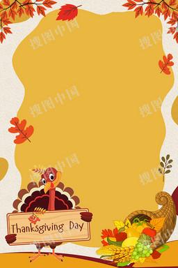 感恩节火鸡蔬菜海报