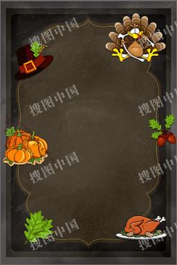感恩节派对手绘海报背景素材