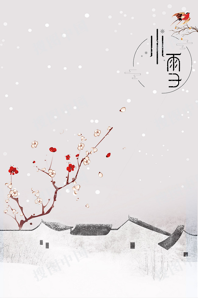 立冬臘梅小清新文藝小雪背景