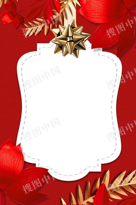 紅色感恩節海報