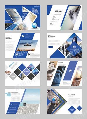 蓝色简约商务画册设计