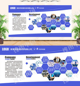 企業文化墻公司宣傳企業宣傳公司簡介背景墻展板