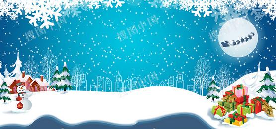 藍色圣誕背景