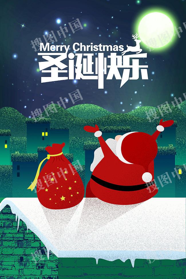 绿色唯美大气圣诞节平安夜PSD分层广告
