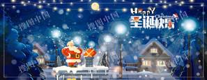 圣诞节冬天背景banner