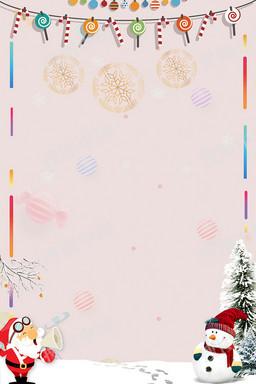圣诞节卡通老人简约文艺banner