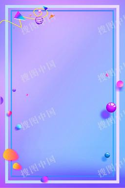 双12促销季几何紫色banner