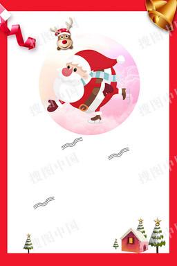 圣诞快乐卡通扁平化节日圣诞节海报