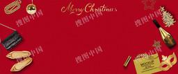 约惠圣诞节圣诞快乐淘宝促销活动海报
