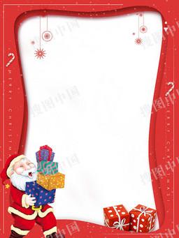 红色简约圣诞节海报设计背景图