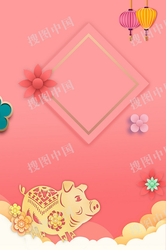 新年清新粉色海报背景