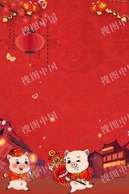 卡通风2019年猪年新年快乐海报