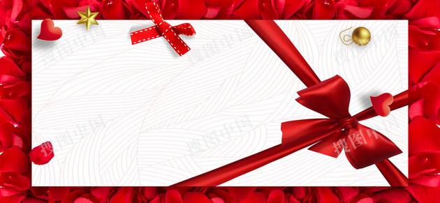 圣诞节礼盒文艺背景