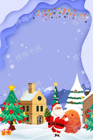 创意圣诞快乐圣诞节海报