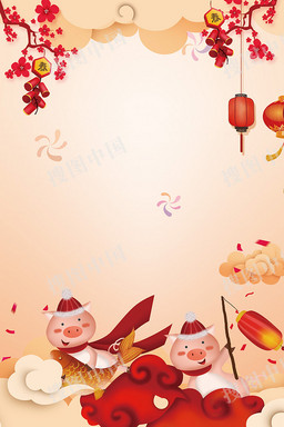 春节猪年卡通海报背景