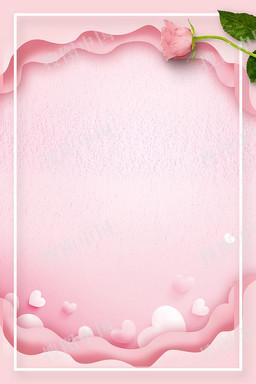 粉色爱心浪漫玫瑰花边520背景