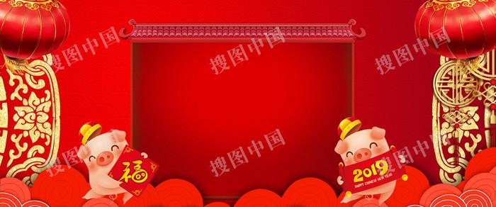 卡通风2019年猪年新年快乐年货节海报