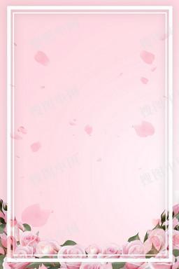 唯美简约浪漫玫瑰花背景