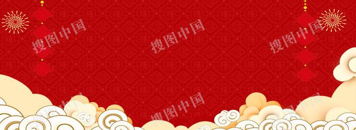 中国风祥云中国结年会新年2019背景海报