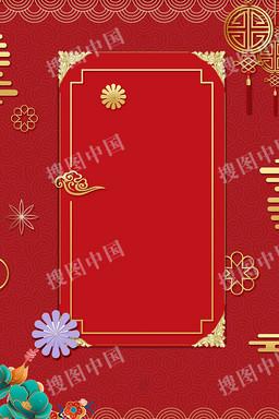 红色春节新年活动邀请函海报
