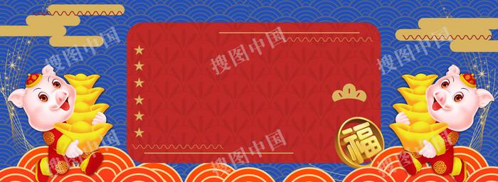 新春元旦年货节中国风海报背景