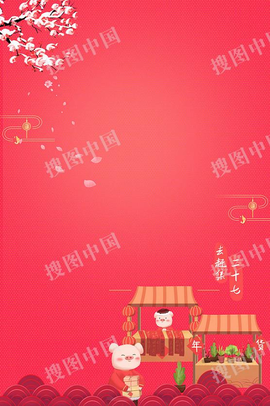 中国风梅花祥云红色新年背景