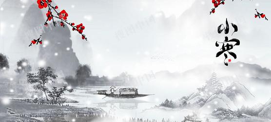 冬季雪景小寒背景