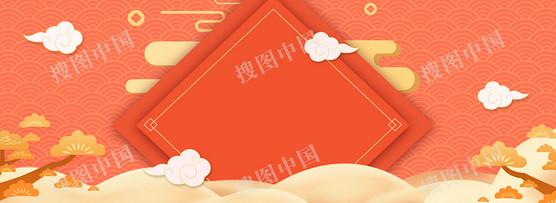 中国风梅花祥云小清新新年背景