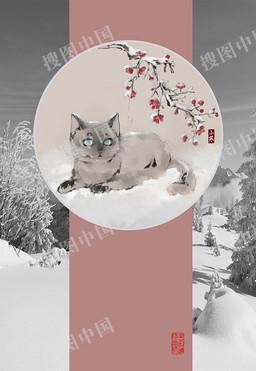 传统节日大雪海报