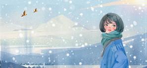 浪漫大寒冬季雪花藍色背景